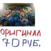 1 евро за кг.  Секонд хенд оптовые поставки из России.