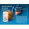 Эффективней не бывает:  препараты от гепатита С