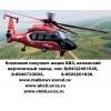 Продажа акций казанский вертолетный завод у нас.  8 843 2472164