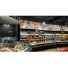 Магазин здоровой еды и кафе в Москве (Startup)