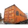Морские сухогрузные контейнеры 20 футов