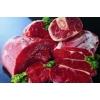89374296181 продаем мясо халял оптом