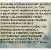 Грузоперевозки и пассажирские перевозки по Москве и области