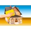 Уборка домов.  Высококачественное обслуживание.  Лояльные цены.