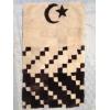 Посмотрите,    новый меховой молитвенный коврик!