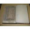 Продам рукописную исламскую книгу (хадис)