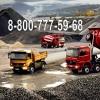 Быстрая поставка качественных услуг по аренде спецтехники и доставке материалов