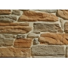 Декоративный камень для отделки фасада и интерьера от производителя.